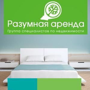 Аренда квартир и офисов Батайска