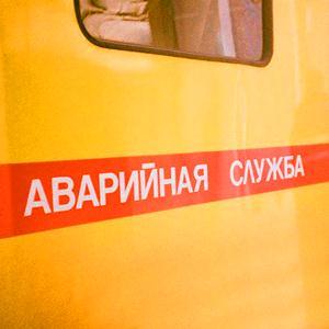 Аварийные службы Батайска