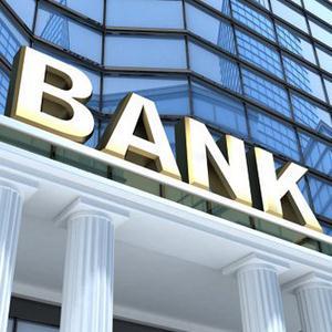 Банки Батайска