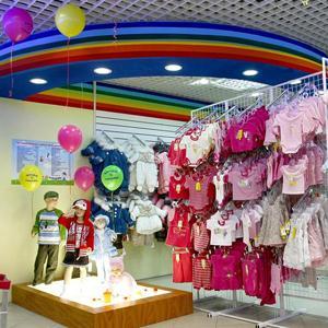 Детские магазины Батайска