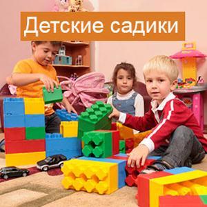 Детские сады Батайска