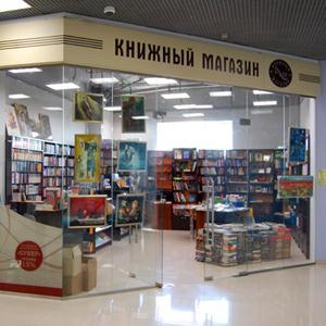 Книжные магазины Батайска
