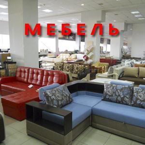 Магазины мебели Батайска