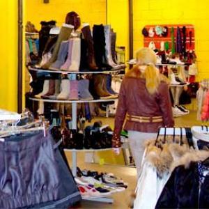Магазины одежды и обуви Батайска