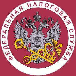 Налоговые инспекции, службы Батайска