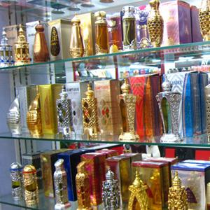 Парфюмерные магазины Батайска