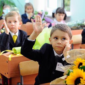 Школы Батайска