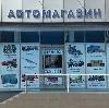 Автомагазины в Батайске