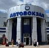 Автовокзалы в Батайске