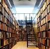 Библиотеки в Батайске