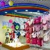 Детские магазины в Батайске