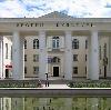 Дворцы и дома культуры в Батайске