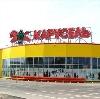 Гипермаркеты в Батайске