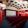 Кинотеатры в Батайске