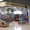 Книжные магазины в Батайске