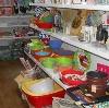 Магазины хозтоваров в Батайске