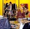 Магазины одежды и обуви в Батайске