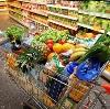 Магазины продуктов в Батайске