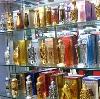 Парфюмерные магазины в Батайске