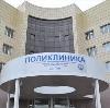 Поликлиники в Батайске