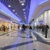 Торговые центры в Батайске