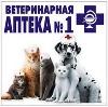 Ветеринарные аптеки в Батайске