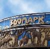 Зоопарки в Батайске