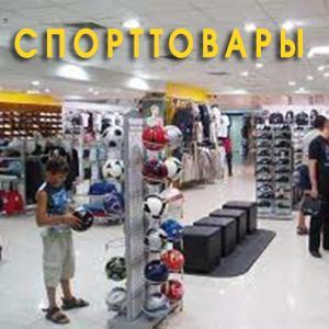 Спортивные магазины Батайска