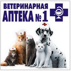Ветеринарные аптеки Батайска